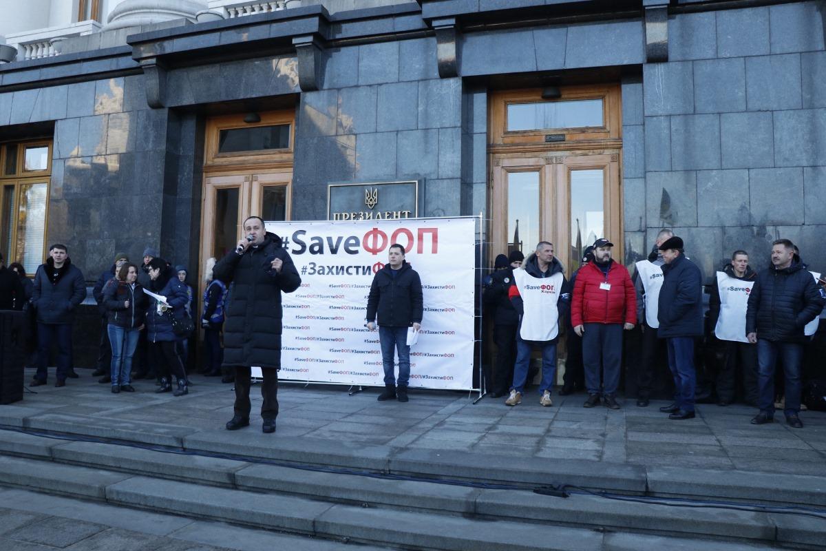 19 февраля в Киеве на улице Банковой проходит митинг «Save ФОП»