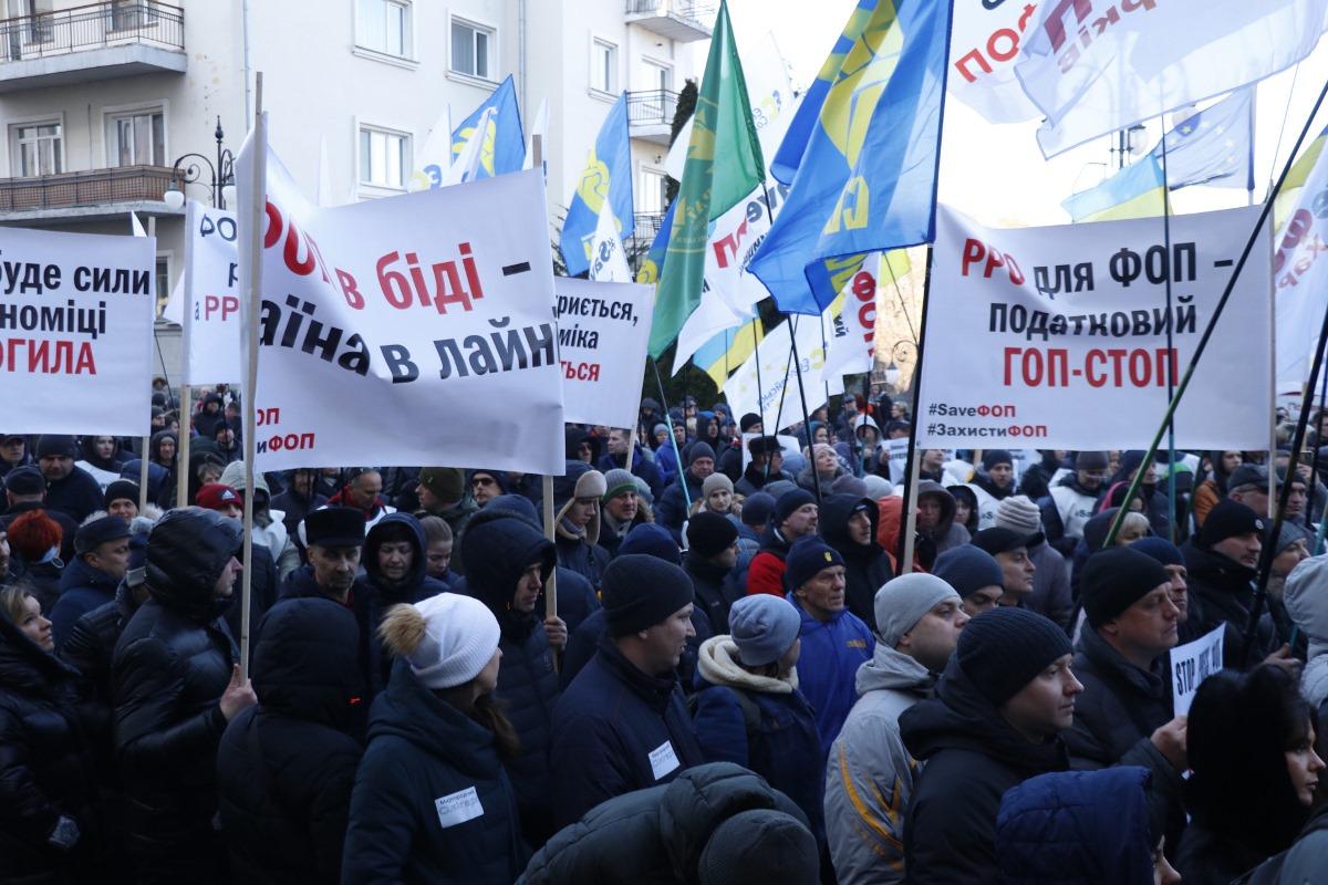 На акцию приехали тысячи людей с разных регионов Украины