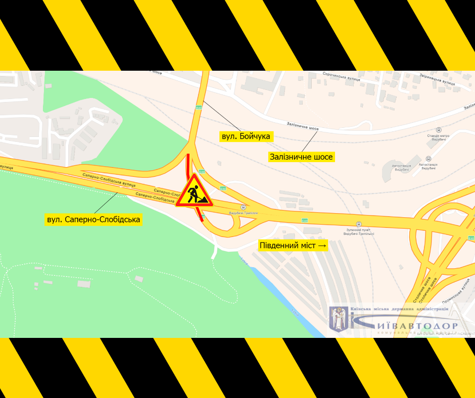 Схема ремонта на пересечении улиц Бойчука и Саперно-Слободской