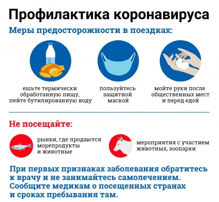 Скалецкая отмечает, что лучшей профилактикой является частое мытье рук