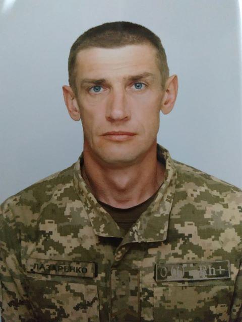 41-летний Роман Лазаренко пропал дорогой из Сум в Чернигов