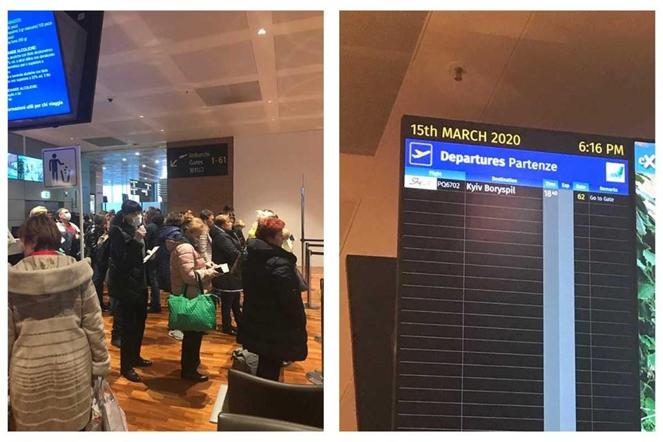 Украинцы, которые застряли на границе Словении и Италии, уже вылетели в Украину