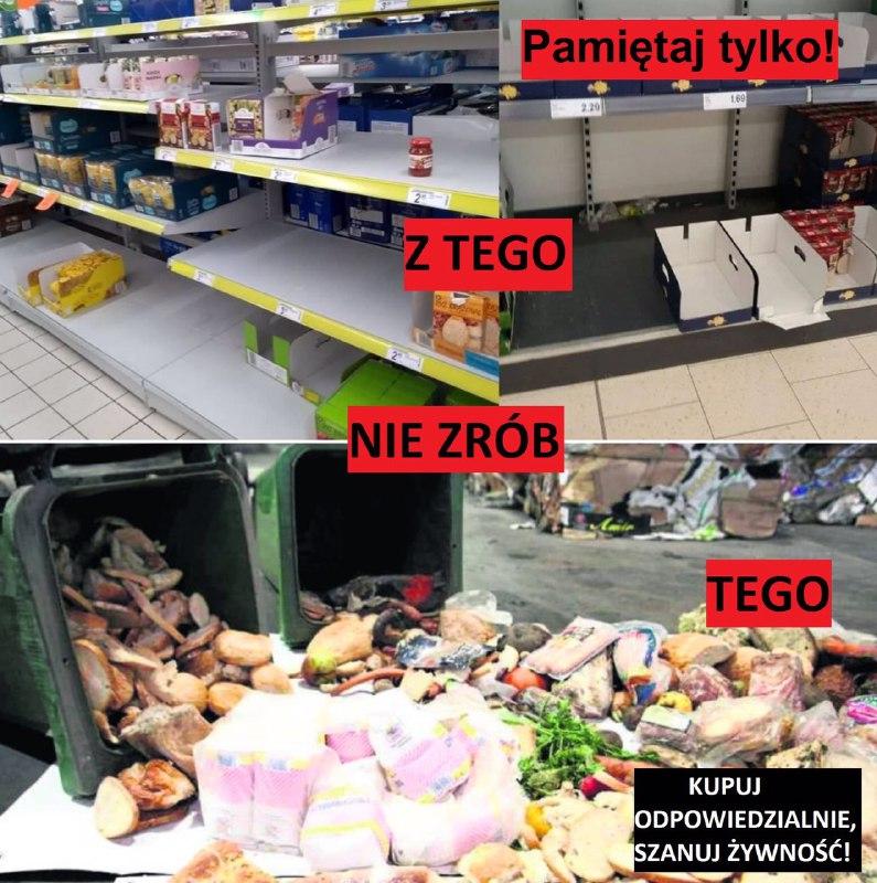 Ситуация в супермаркетах