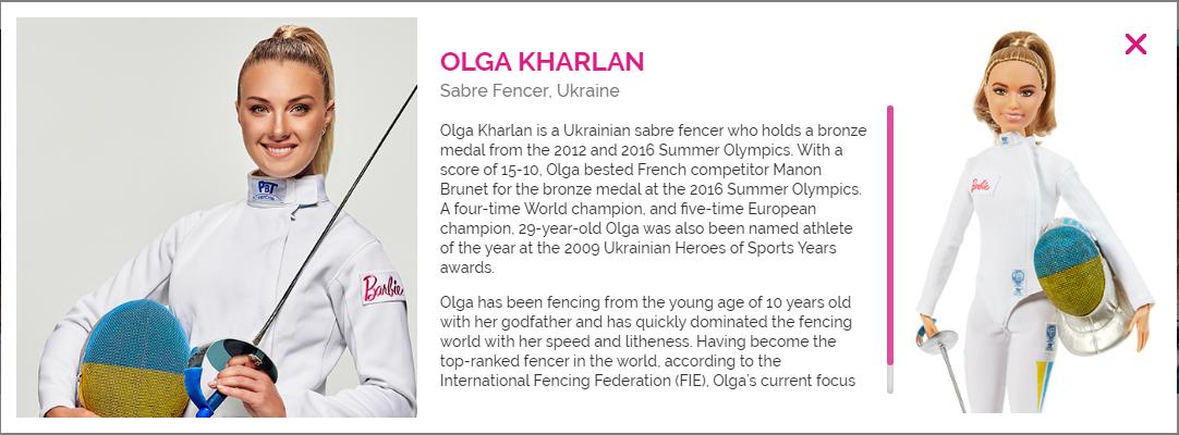 Ольга Харлан - шестикратная чемпионка мира по фехтованию