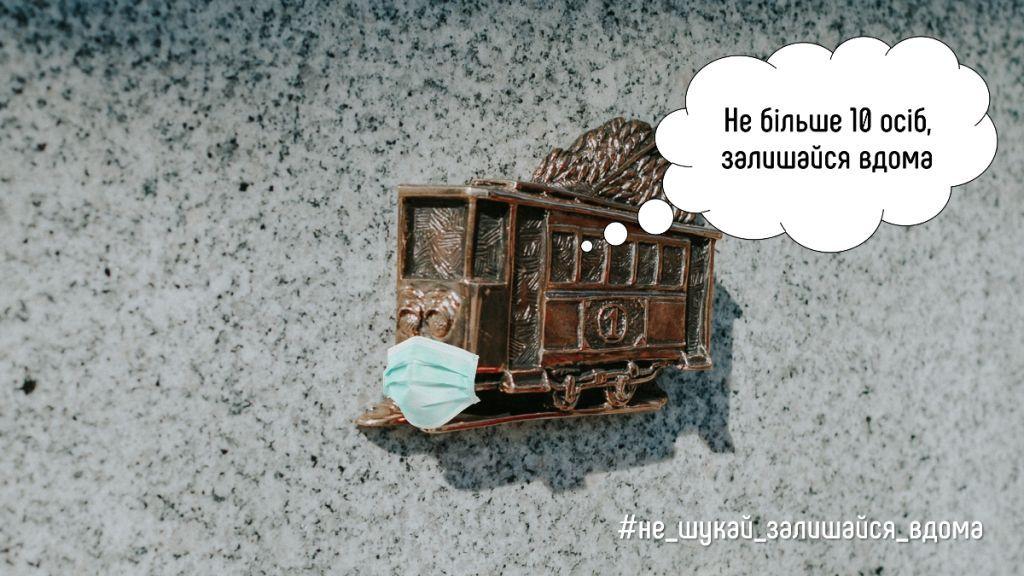 Улыбающийся трамвайчик - у главного входа в ТРЦ Gulliver