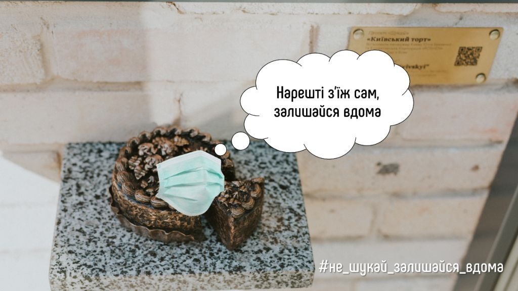 Киевский торт на заводе Roshen