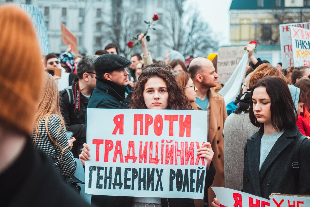 Марш женщин в этом году получился очень ярким и красивым