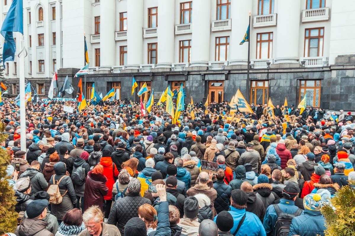 Под Офисом Президента митингующие высказали свои требования
