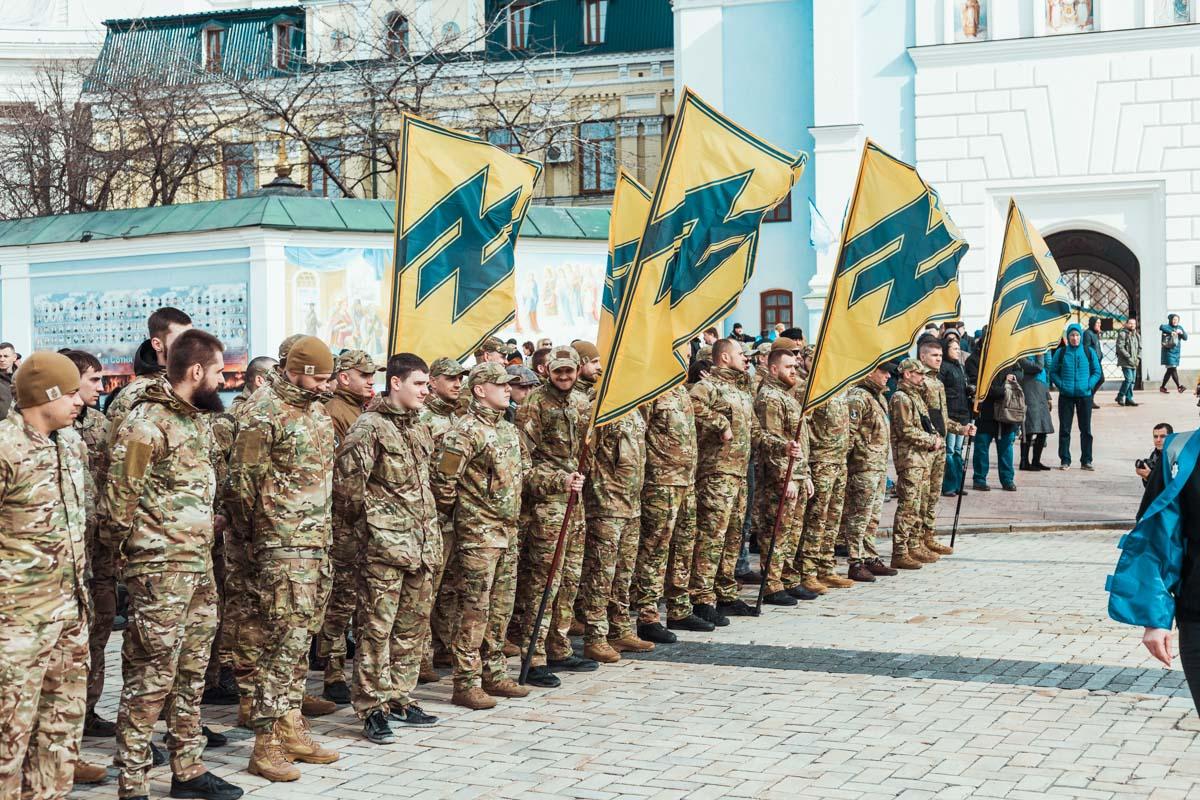 В честь этого на Михайловской площади собрались ветераны АТО