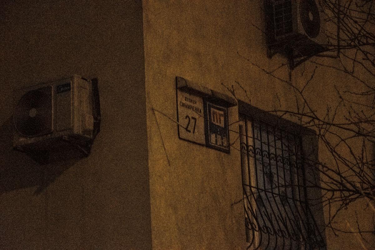 В Киеве по адресу улица Симиренко, 27 жильцы дома услышали странный звук и увидели жуткую картину