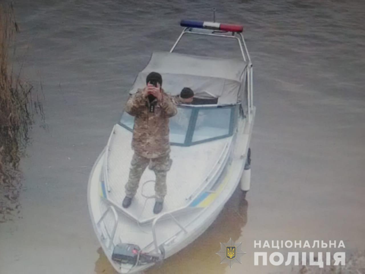 олиция Киевской области совместно с коллегами Черниговской области принимают все необходимые меры
