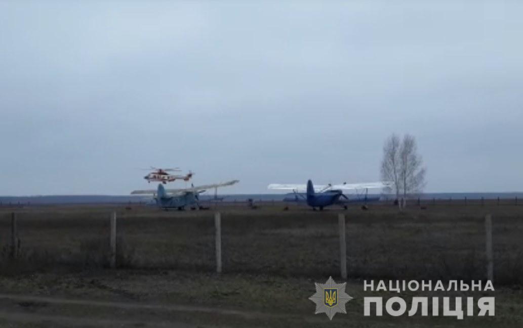 Под Киевом в селе Страхолесье, что на Иванковщине, двое мужчин на моторной лодке вышли на рыбалку и пропали
