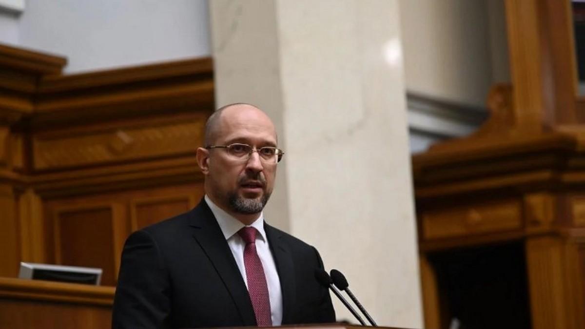 Денис Шмыгаль - новый Премьер-министр Украины