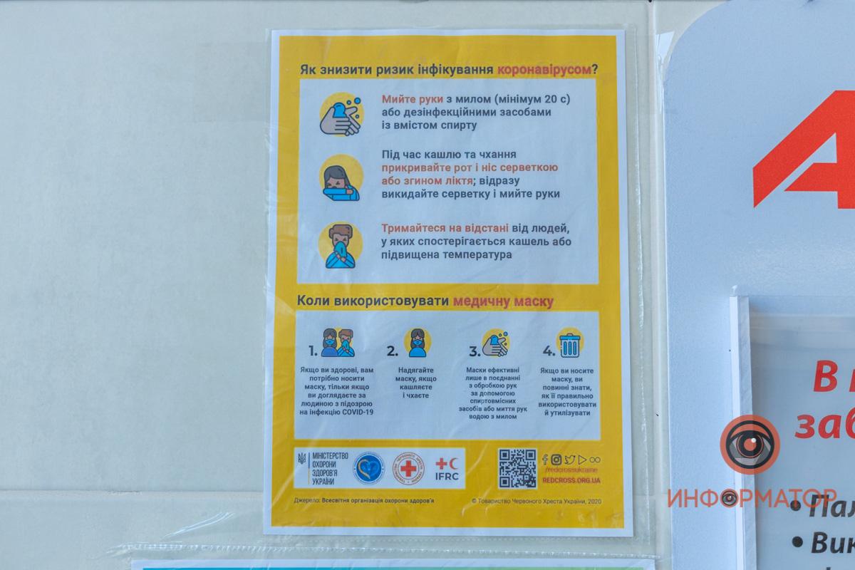 Покупать продукты безопаснее в организованных точках торговли
