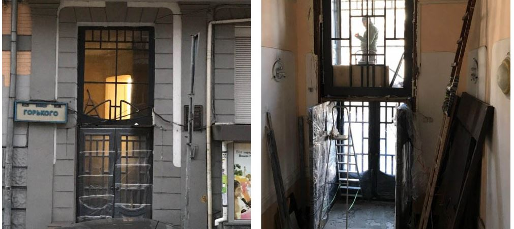 Процесс замены и реконструкции входа