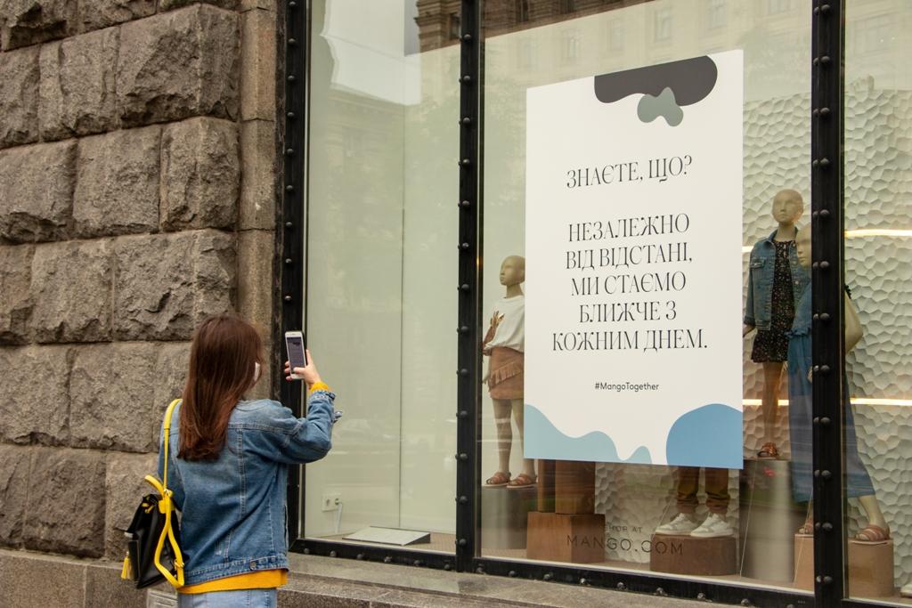 На витринах магазина Mango бросились в глаза плакаты с очень важным социальным смыслом
