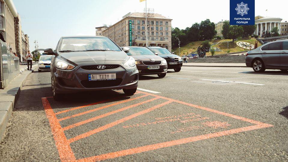 На улицах Киева появились «Места для любителей штрафов»